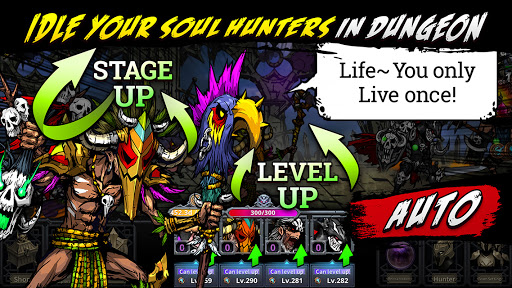 Idle Eternal Soul - Auto, Clicker, AFK, RPG modavailable screenshots 8