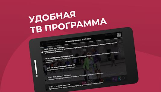 TV + ЦТВшка – мобильное тв hd – цифровые каналы. 4
