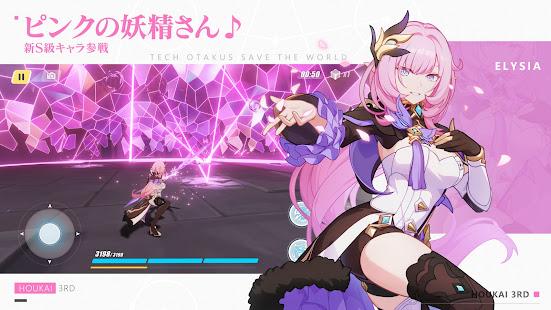 Hack Game Honkai Impact 3 JP apk free