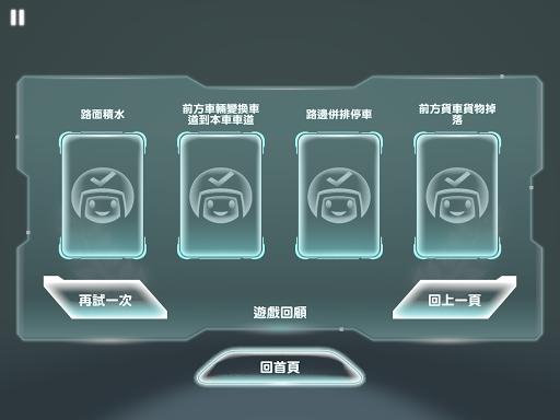 國泰產險感知力的覺醒 screenshot 7