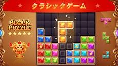 ブロックパズル:ダイヤモンドスターブラストのおすすめ画像1