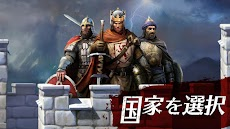 マーチ オブ エンパイア:領土戦争 - MMOストラテジーゲームのおすすめ画像2