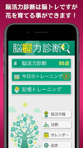 u8133u6d3bu529bu8a3au65ad modavailable screenshots 1