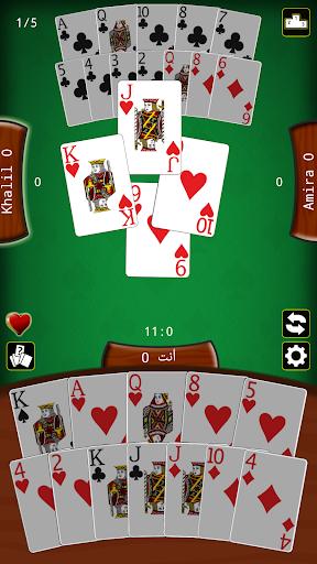 Tarneeb Master - Offline Tarneeb Card Game 1.0.4 Screenshots 7