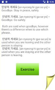Understand Korean  30 App Download For Pc (Windows/mac Os) 2