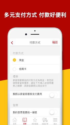 u9ea5u7576u52deu6b61u6a02u9001 android2mod screenshots 2