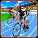 BMX サイクルレース- 山 自転車スタントライダー