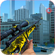 Modern Sniper Shot 3D : Real US Commando Mission