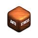 Antistress - ミニゲームをリラックス