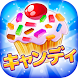キャンディ・バレー:マッチ 3 パズル - Androidアプリ