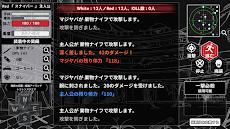 東京サバイバル:テキストバトルロイヤルのおすすめ画像5