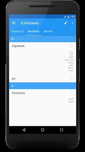 English Arabic Dictionary 3.5.8 Screenshots 5