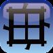 万華鏡漢字