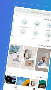 برنامج تصميم Canva صور وشعارات وفيديوهات احترافي مهكر Mod 2