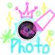 写真ペイント Photo Marker 蛍光ペン - Androidアプリ