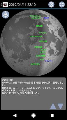 Moon Bookのおすすめ画像5
