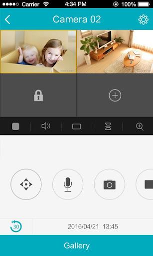 Guarding Vision 4.5.1.0716 screenshots 1