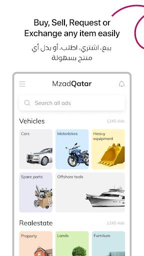 u0645u0632u0627u062f u0642u0637u0631 Mzad Qatar apktram screenshots 3