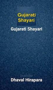 Gujarati Shayari 1