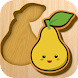 Baby wooden blocks - Androidアプリ