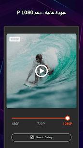 فيديو شو مهكر كامل VideoShow Pro Apk Android 2021 6