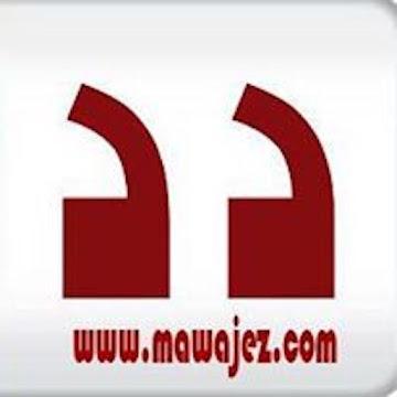 Mawajez News Android free APP