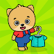 幼稚園児向けの幼児ゲーム - Androidアプリ