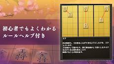 百鍛将棋 初心者向け -ゼロから始めて強くなる入門将棋アプリのおすすめ画像2