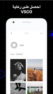 برنامج محرر الصور والفيديو VSCO مهكر Mod 6