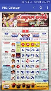 Pandit Babulal Chaturvedi Calendar 2021 Hindi 3