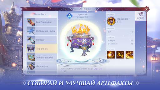 Perfect World Mobile: u041du0430u0447u0430u043bu043e apkpoly screenshots 3