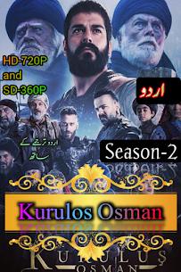 Kurulus Osman – Season 2 In Urdu | English Hindi APK For Android 5