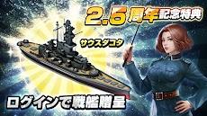 【風雲海戦】ブラックアイアン:逆襲の戦艦島のおすすめ画像2