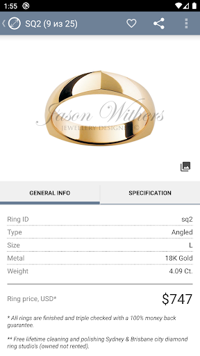 Ring Sizer by Jason Withers u00a9 modavailable screenshots 6