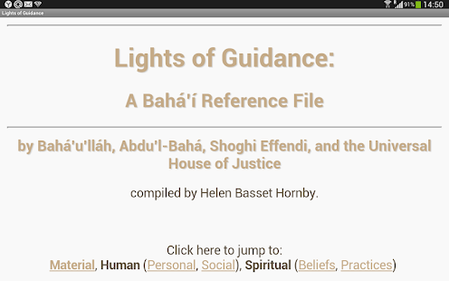 Bahá'í, Lights of Guidance