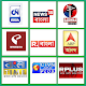 Bengali News Live TV para PC Windows