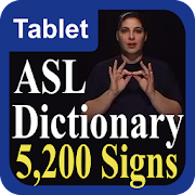 ASL Dictionary for Tablets  Icon