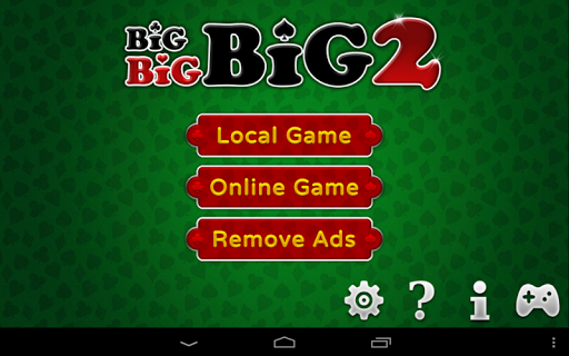 Big Big Big 2 (Free Card Game) 2.0.11 screenshots 7