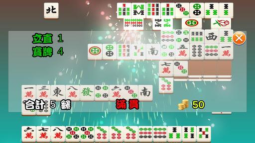 u6effu8cabu9ebbu5c07u738b  screenshots 5