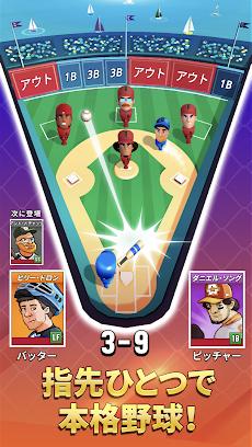 スーパーヒット野球のおすすめ画像4