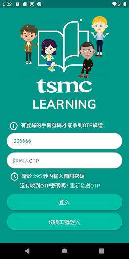 Learning with TSMC screenshot 2