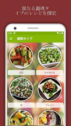 サラダのレシピ:栄養と健康のヒントが含まれた健康食品、免疫システムを強化のおすすめ画像4