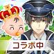 イケメン革命 アリスと恋の魔法 女性向け乙女・恋愛ゲーム