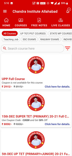 Chandra Institute Allahabad android2mod screenshots 4