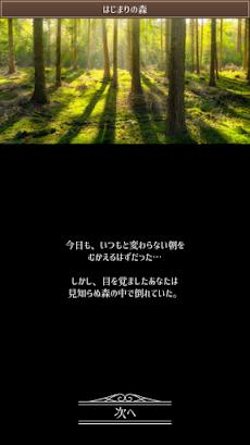 異世界チート転生RPGのおすすめ画像1