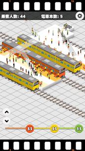 STATION-Train Crowd Simulation 1.4 Mod + Apk (New Version) 2