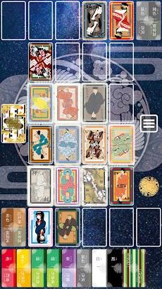 あまた美意識 -日本の美意識心得カードゲーム-のおすすめ画像4
