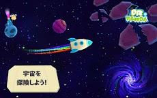 Dr. Panda、宇宙へ行く!のおすすめ画像3