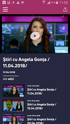 TV8.md 1.2 Screenshots 2