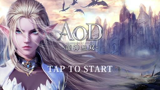 AOD-u9f8du795eu7121u53cc- 1.0.5 screenshots 1